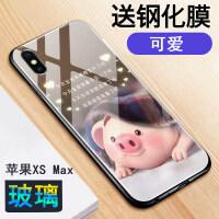 20190530194016696苹果8plus手机壳iphonexs外壳iphonex猪小屁iphone6s套ipo