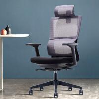 圣奥椅子维拉人体工学护腰可升降电脑椅家用游戏椅现代简约办公椅
