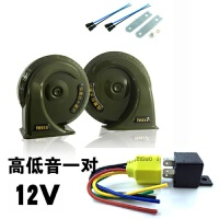 摩托车改装配件12V喇叭超响蜗牛高低音电动车回音多音喇叭防水SN7803