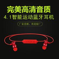 磁吸设计无线4.1蓝牙耳机重低音乐运动跑步防水防汗双耳耳塞挂耳式入耳式苹果手机降噪中文语音提示