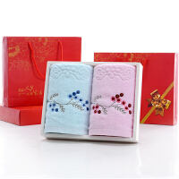 毛巾礼盒套装2条装结婚生日寿宴婚庆回礼品绣字定制