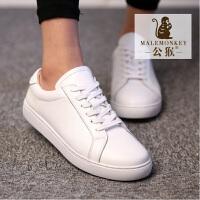公猴【真皮爆款】秋季新款小白鞋运动鞋透气内增高白色板鞋女鞋子真皮单鞋女平底