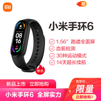 xiaomi/小米手环3运动手环智能手表3男女跑步防水腕带苹果蓝牙计步测心率