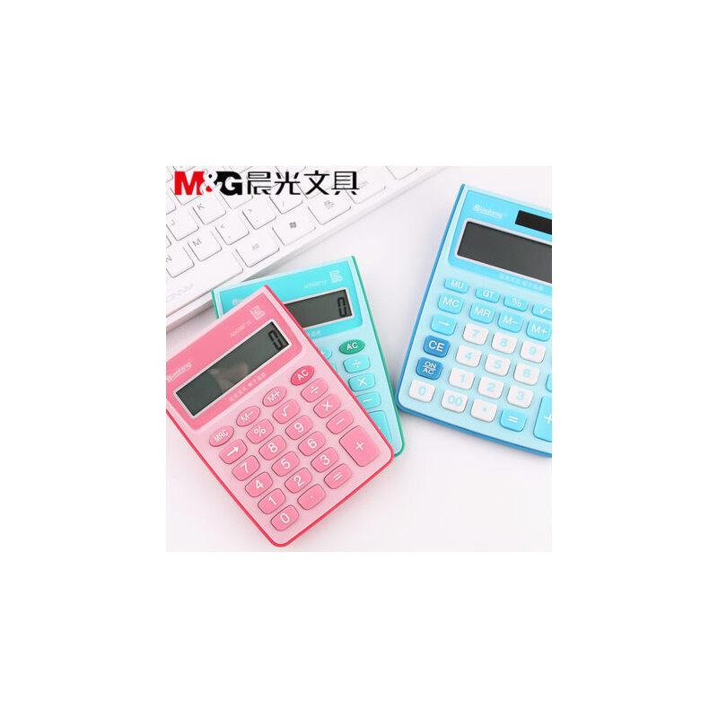 晨光炫彩计算器可爱便携小号糖果色12位数学生财务创意桌面计算器