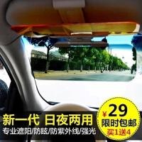 汽车护目镜防刺眼防眩镜日夜两用太阳墨镜夹片车载遮阳板偏光避光SN2033