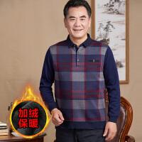 爸爸装秋冬装中年男士长袖T恤加绒加厚毛衣衬衫中老年男装针织衫