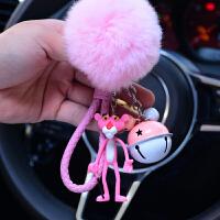 钥匙扣女卡通挂件韩国情侣钥匙链创意汽车挂饰可爱粉红豹钥匙圈环 +粉绳+粉白铃+粉球