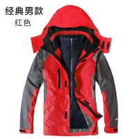 冬季户外冲锋衣男女三合一可拆卸两件套秋季防水大码加绒加厚 经典男款 红色