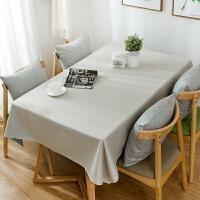铭聚布艺北欧简约餐桌布纯色棉麻茶几桌布咖啡厅台布长方形桌布定制 细棉麻桌布