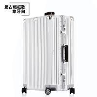 拉杆箱复古24寸铝框旅行箱子行李箱密码箱20寸箱登机箱26男女29 白色 【复古铝框款】
