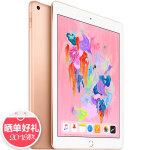 【限时特惠 】2018新款苹果Apple iPad 32G 128G WLAN版 9.7英寸平板电脑(A10芯片/Retina显示屏/Touch ID)