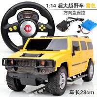 儿童玩具车男孩充电动可开门遥控越野车悍马车遥控汽车