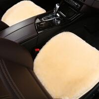 羊毛小三件女可爱宝马5系冬季短毛单片羊毛绒坐垫三件套汽车座垫