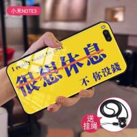 小米note3手机壳mce8保护套mct8全包not3防摔m1noto3个性nt创意n0te3玻璃n