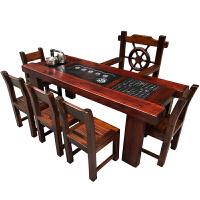 家具茶桌椅组合船木功夫茶桌户外阳台小型实木茶几茶台 整装