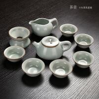 可养日式汝窑整套功夫茶具套装茶壶办公家用盖碗陶瓷开片茶杯简约 茶壶 10头茶具 10件