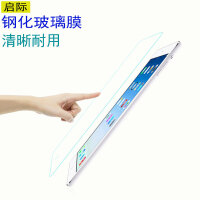 20190529124706152苹果ipad mini2 mini3mini4钢化玻璃膜迷你1贴膜防爆屏保护膜