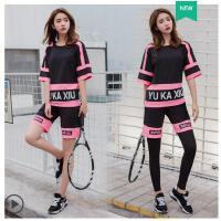 韩版休闲服运动套装瑜伽服女四件套修身胖mm宽松跑步服健身显瘦速干大码