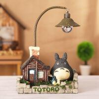 可爱龙猫摆件 少女心森系家居装饰小夜灯创意礼品男女生生日礼物