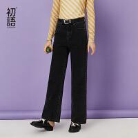 初语高腰牛仔裤女新款夏季薄显瘦宽松直筒休闲水洗黑色阔腿裤