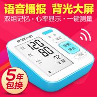 家用测电子家用压全自动高精准老人上臂式量血压计测量表仪器