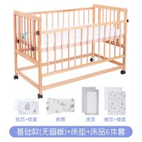 20180824175020230梅勒斯日本婴儿床实木拼接大床宝宝床新生多功能无漆榉木游戏bb床a355 基础款+床垫+