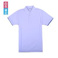 polo衫定制T恤diy衣服企业工作服短袖定做文化广告衫翻领印字logo