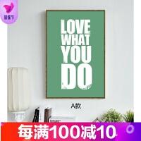 小清新字母装饰画 现代简约客厅壁画餐厅挂画 画面 A 100*150 银色框 单幅价格 请按款式工艺拍下