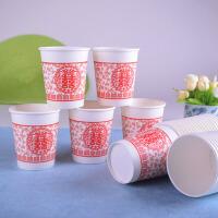 红杯子 结婚用杯400只厚婚庆用品纸杯家用杯子