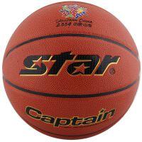 star世达篮球 室内外通用超纤革成人比赛7号篮球BB3127