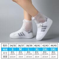 韩版小清新纯色雨鞋女可爱鞋套防水雨天男防雨加厚防滑耐磨儿童雨靴生活日用 雨具防雨鞋套