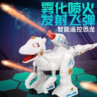 儿童电动霸王龙遥控恐龙玩具仿真动物大号会走路喷火喷雾战龙
