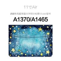 星星苹果笔记本电脑包macbook 12寸,13寸,15寸13.3 air pro内胆包套 其它尺寸