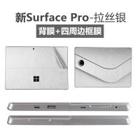 new微软平板surface3背膜pro4贴膜pro5保护book2贴纸lap 2背贴膜go