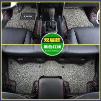 大包围脚垫地毯丝圈专用于10-18款丰田普拉多霸道2700/4000改装件 汽车用品