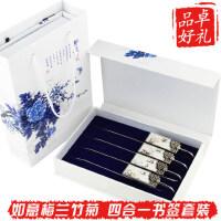 中国风青花瓷书签 古典创意金属书签礼品老师同学礼物刻字定制