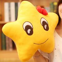 可爱星星抱枕靠垫 五角星毛绒玩具 表情情侣抱枕创意生日礼物女萌 45厘米