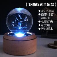 水晶球桌面摆件八音盒diy定制音乐盒木质男女生生日礼物可爱浪漫欧式KS17