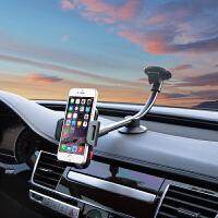 新款 车载手机支架加长型iPhone7吸盘式单手操作车架 LP-3D 吸盘式支架 适用3.5-6英寸手机