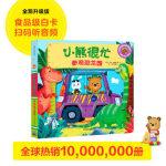 新版 小熊很忙 第2辑:参观恐龙园 Benji Davies 9787508696232 中信出版社 新华书店 品质保