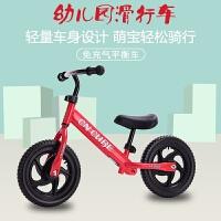 儿童平衡车滑步车2-3-6岁宝宝/小孩滑行学助步无脚踏车