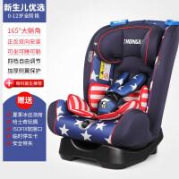 儿童安全座椅汽车用0-4岁3-12周岁婴儿宝宝便携车载通用坐椅可躺