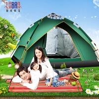 全自动两室一厅家庭双人单人露营野营双层帐篷户外帐篷3-4人