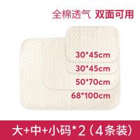?子初婴儿彩棉隔尿垫用品防水可洗床垫新生儿纯棉透气月经垫夏季