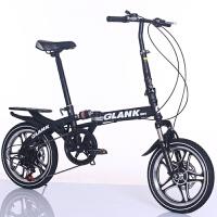折叠自行车变速16寸20寸男女式便携小轮车一体轮减震碟刹学生 16寸黑色变速双减震 五刀一体轮