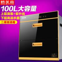 消毒柜 消毒厨卫电器 厨房嵌入式消毒柜 电器灶具 黑色 ZTD--100-Q10黑色