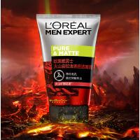 欧莱雅 男士洗面奶火山岩控油清痘洁面膏去黑头收缩毛孔 150ML