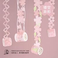 信的恋人 日式樱花花瓣少女手帐花边装饰DIY贴纸镂空手账和纸胶带