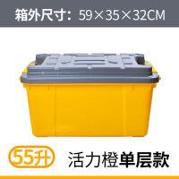 汽�后�湎�ξ锵滠��d收�{箱后背箱�s物箱置物箱塑料整理箱子用品