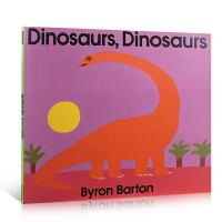 【发顺丰】英文原版张湘君推荐绘本 Dinosaurs, Dinosaurs 恐龙 Byron Barton 美国图书馆